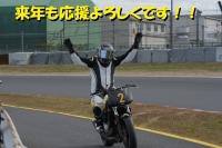 DSC_0286 (1)