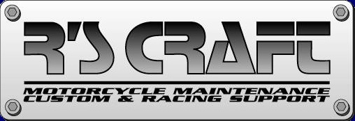 「R'S CRAFT」横浜のバイクショップ
